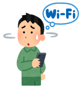 wifiの調子が悪い?